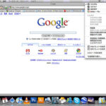 How a Mac works – Language E