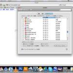 How a Mac works – Language H