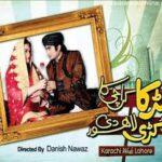 Larka Karachi ka Kuri Lahore di Episode 4 By Express Tv On Saturday 20th July, 2013