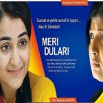 Meri Dulari Episode 20 By Geo Tv On Wednesday 24th This summer, 2013