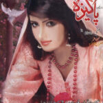 Urdu Digest Pakeeza August 2013 Download and read online