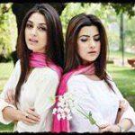 Khoya Khoya Chand By Hum Tv 2nd Promo 10th August 2013