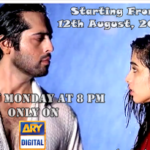 Mere Humrahi By Ary Digital Promo twelfth August, 2013
