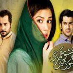 Ishq Hamari Galiyon Mein By Hum Tv Episode 21 – 16th September 2013 HD video watch online