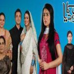 Mere Khwabon Ka Diya By Geo Tv Episode 11 – 16th September 2013 HD video watch online